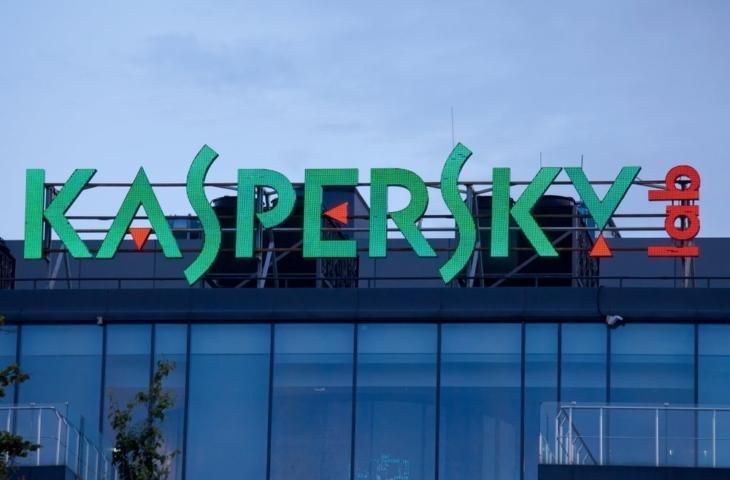 Kaspersky Lab hoofdkantoor